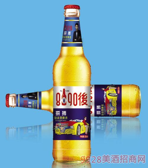 8090后啤酒蓝标500mlx12