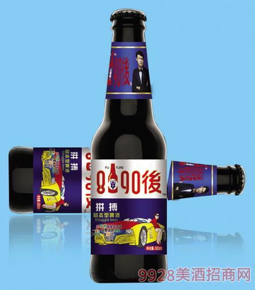 8090后啤酒蓝标330mlx24