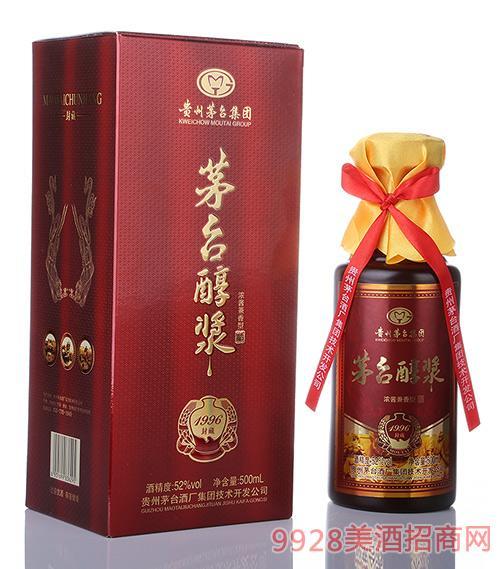 茅台醇浆酒封藏1996-52度500ml浓酱兼香型白酒