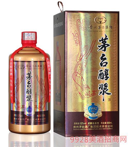 茅台醇浆酒1992封坛52度500ml
