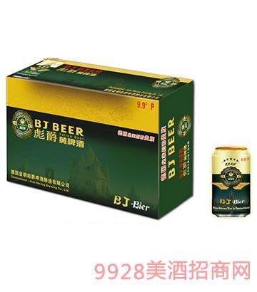 德国彪爵啤酒9.9度330ml×24罐