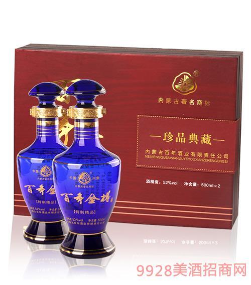 百年金樽酒52度500ml