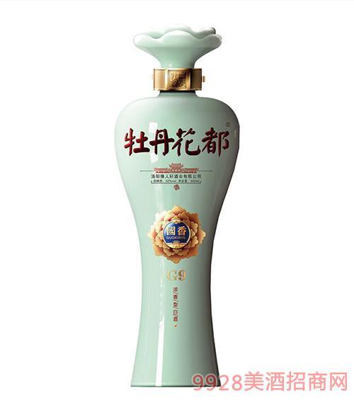牡丹花都酒·国香G9特级50.2度500ml×4