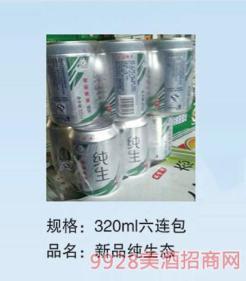 046.新品纯生态啤酒320ml*6
