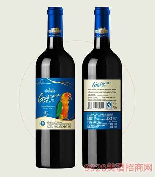 加品卡纳赤霞珠干红葡萄酒蓝标