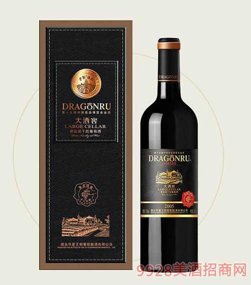 鲁龙大酒窖黑比诺干红葡萄酒2005