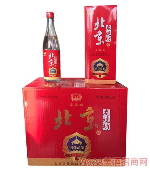 北京老烧坊酒·品鉴级