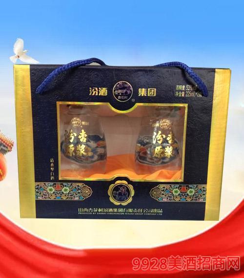 汾杏原浆酒礼盒53度225ml