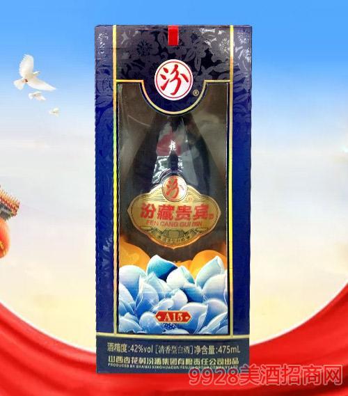 汾藏贵宾酒A15(蓝)42度475ml