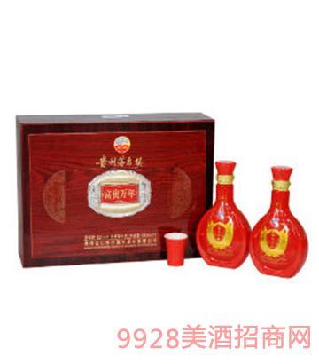 富贵万年礼盒酒