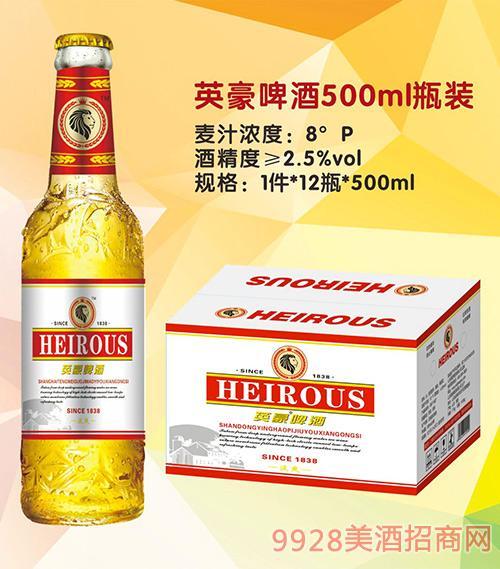 英豪啤酒500mlx12瓶装