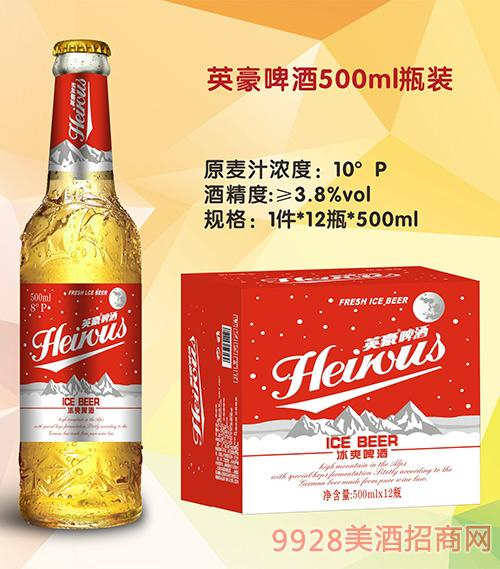 英豪啤酒500mlx12瓶装(红标)