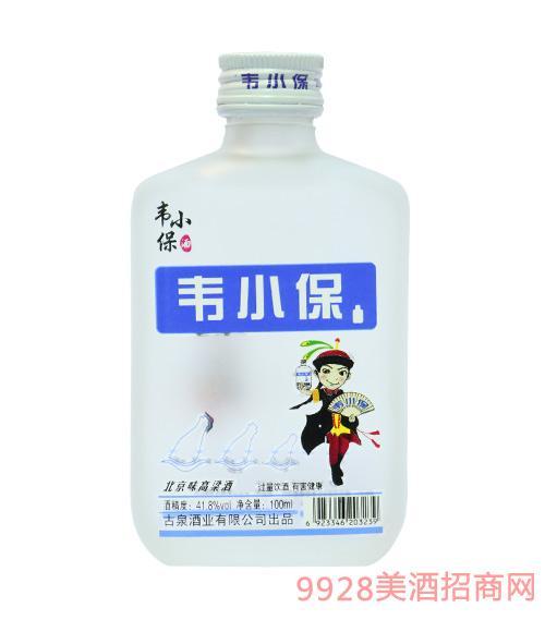 韦小保小酒41.8度100ml磨砂瓶