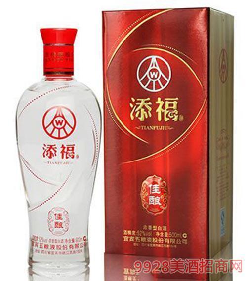 添福酒·佳酿