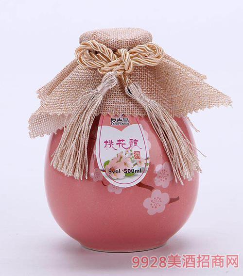 反舌鸟桃花酿酒(红瓶)5度500ml