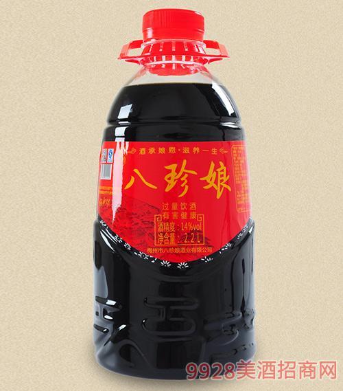 娘酒-顾家系列-2.2L