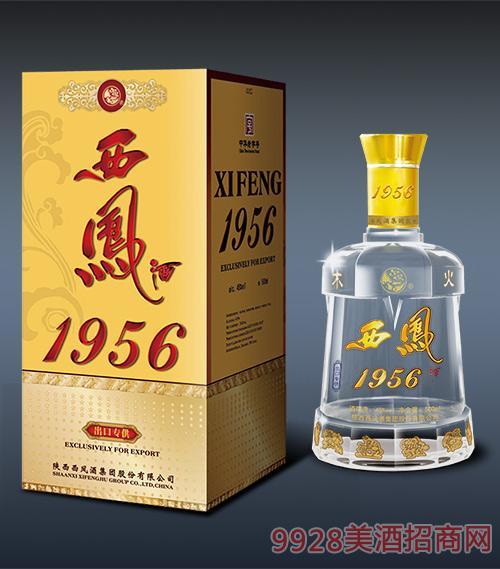 1956西凤酒出口型