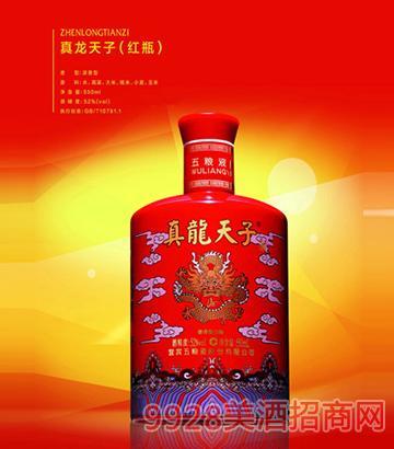 真龙天子酒52度500ml红瓶