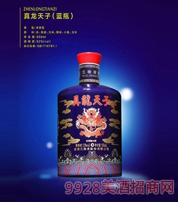 真龙天子酒蓝瓶