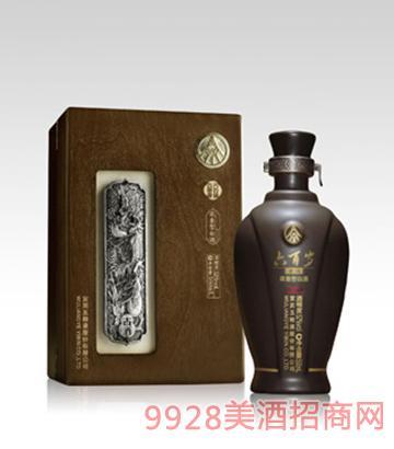 六百岁古酒(奢香)