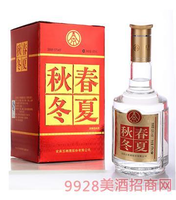 春夏秋冬酒(红盒)