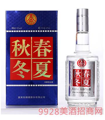 春夏秋冬酒(蓝盒)