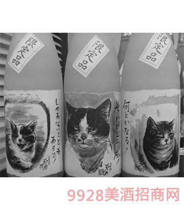 招徳纯米吟酿酒(猫标设计)