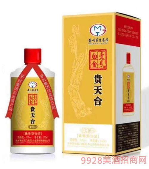 白金壹号酒贵天台G16
