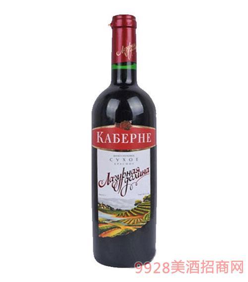 蔚蓝山谷葡萄酒