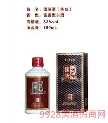 国腾酒陈酿53度150ml