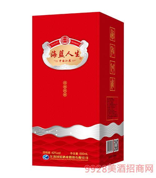 海蓝人生酒(红)42度500ml
