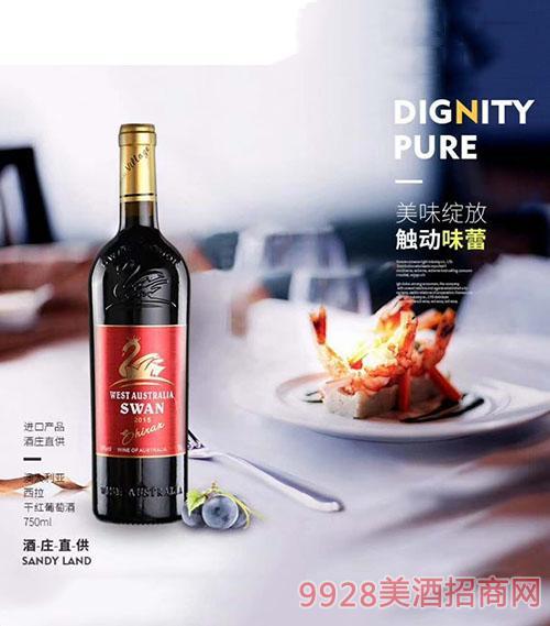 西澳天鹅干红葡萄酒(红)750ml