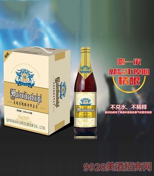 麦瑞堡精酿原浆黄啤酒500mlx6
