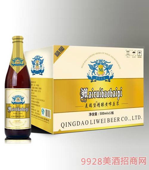 麦瑞堡精酿原浆黄啤酒500mlx12