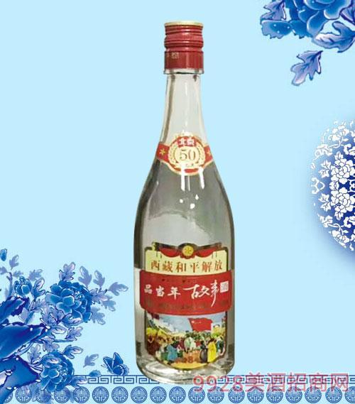 品当年故事酒西藏和平解放52度480ml