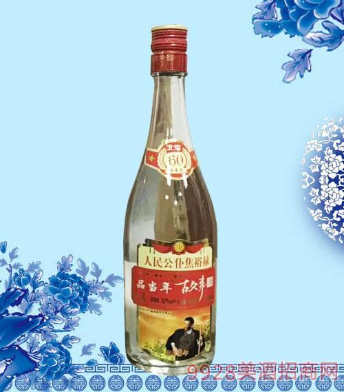 品当年故事酒人民公仆焦裕禄52度480ml
