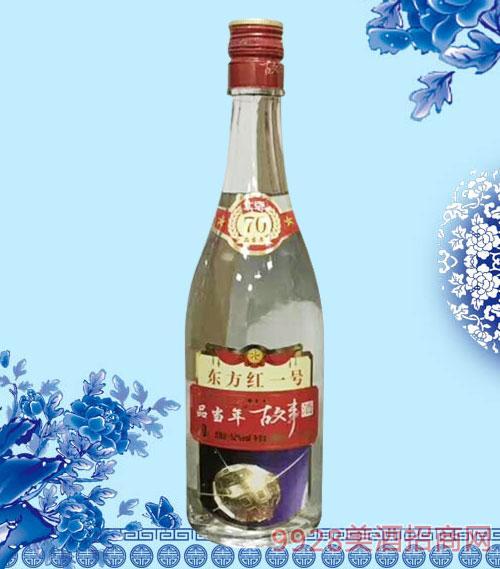 品当年故事酒东方红一号52度480ml