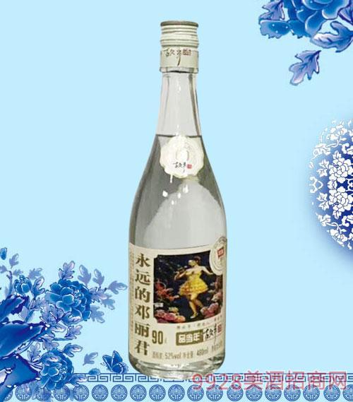 品当年故事酒永远的邓丽君52度480ml