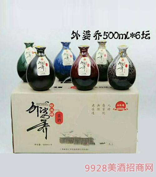 外婆乔-黄酒500mlX6瓶