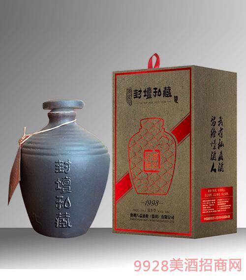 封坛私藏酒1998