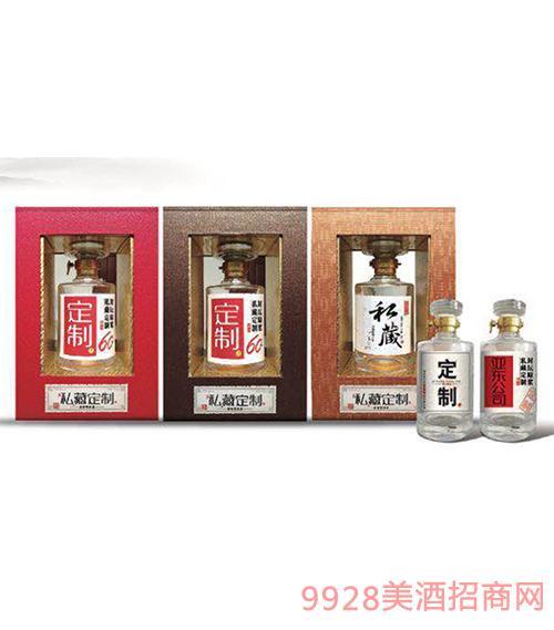 私藏定制酒4号盒