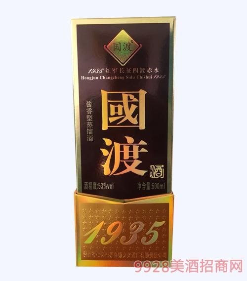 国渡酒1935-53度500ml