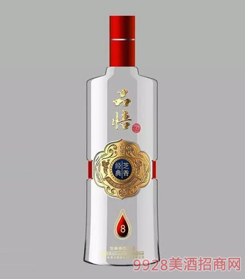 品悟酒芝香经典8-52度500ml