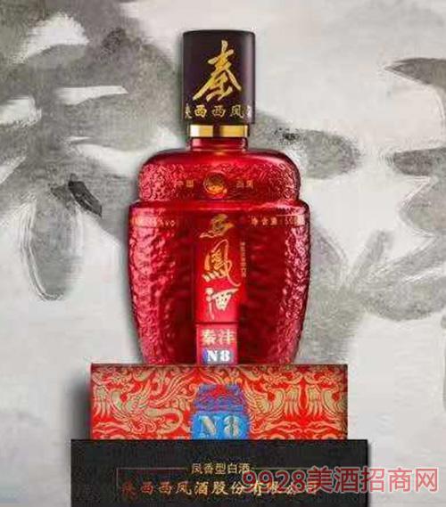 西凤酒秦沣N8