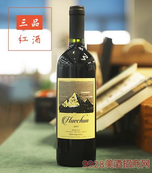 智利中 央山谷梅洛红葡萄酒/巅峰美乐红葡萄酒