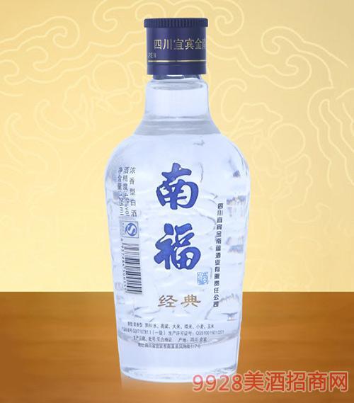 南福酒经典45度125ml