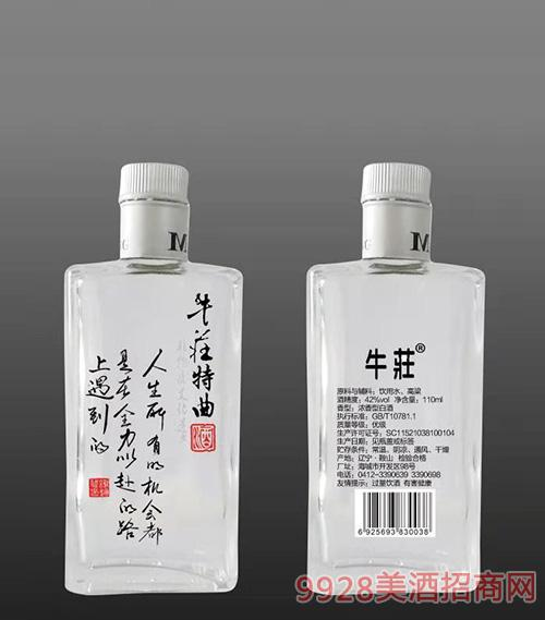 牛莊特曲酒42度125ml