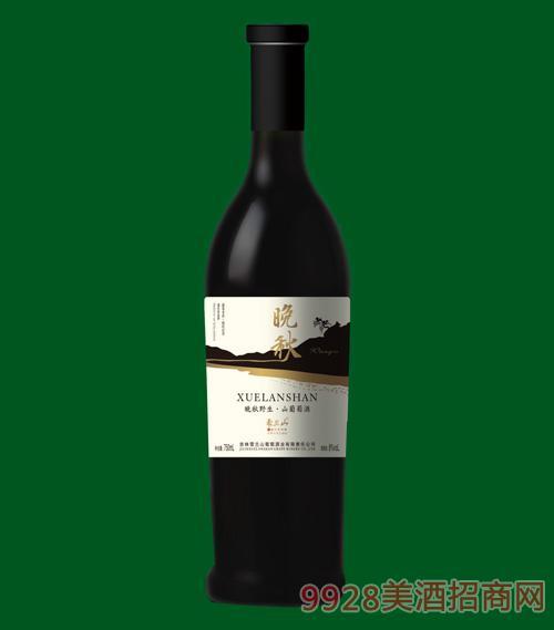 雪兰山·晚秋野生山葡萄酒8度750ml