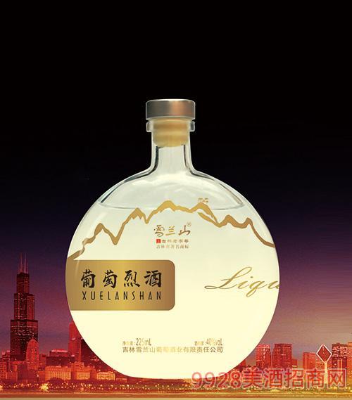 雪兰山·葡萄烈酒40度225ml