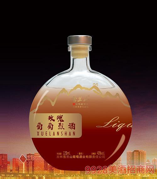 雪兰山·玫瑰葡萄烈酒40度225ml